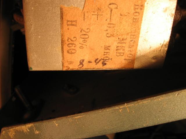 Документация на радиоприемник УС-8